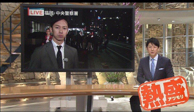今日の報道ステーションにて  富川アナ「速報です。3億円強奪事件     の最新情報が入りました。」…