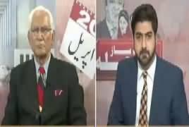 Ikhtilaf Rai  – 20th April 2017 - Bare Case Ka Bara Faisla thumbnail
