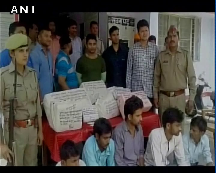 Uttar Pradesh: 5 people arrested with 45,000 SIM cards in Sitapur