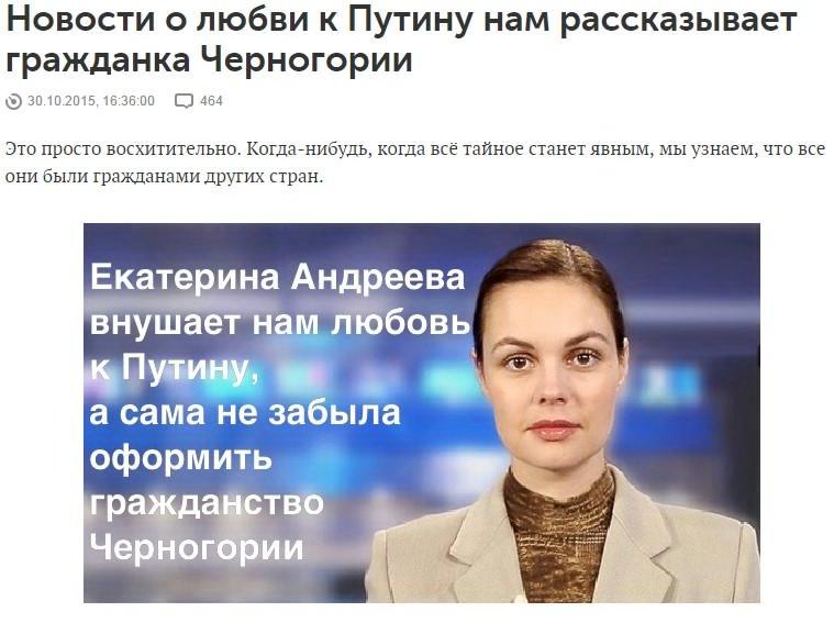 Порошенко подписал указ о праздновании 21-й годовщины Конституции Украины - Цензор.НЕТ 7266
