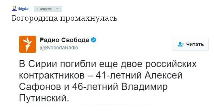Наивно рассчитывать, что Россия исполнит решение Суда ООН по Крыму, - Умеров - Цензор.НЕТ 9808