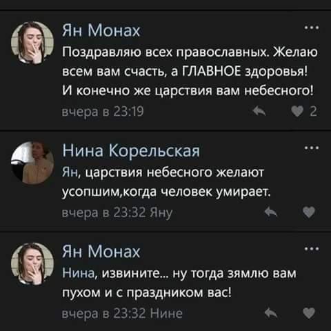 """Боевики """"ДНР"""" намерены досрочно освободить часть заключенных и направить их на военную службу, - ГУР - Цензор.НЕТ 749"""