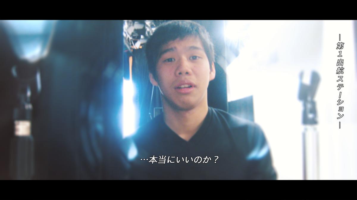 映画風ザカオ① #映画風フィッシャーズ