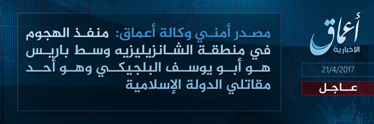 Amaq agency of ISIS claimed Paris attack