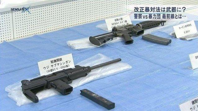 福岡で押収されてる武器、明らかにレベルがおかしいんだよ。ホテルモスクワかよ。 securico.co…