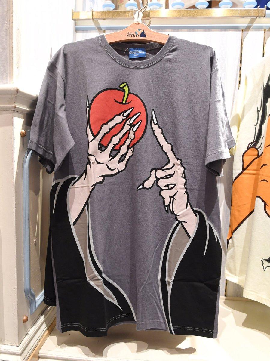 ウィックド・ウィッチ、フック船長、スカー、アースラがデザインされたTシャツ、本日新発売☆ 各価格29…