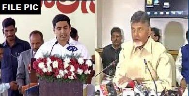 Andhra Pradesh: Tulluru police has arrested a person for criticising CM Chandrababu Naidu and his son Nara Lokesh in a Facebook post