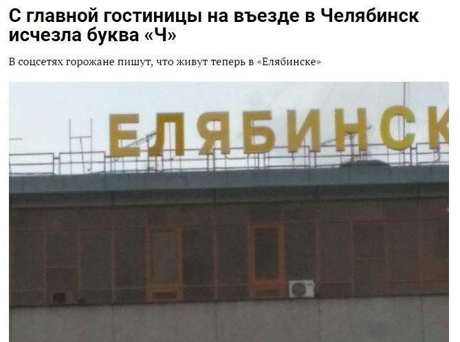 Неизвестный открыл стрельбу в приемной ФСБ в Хабаровске: погибли сотрудник и посетитель - Цензор.НЕТ 9903