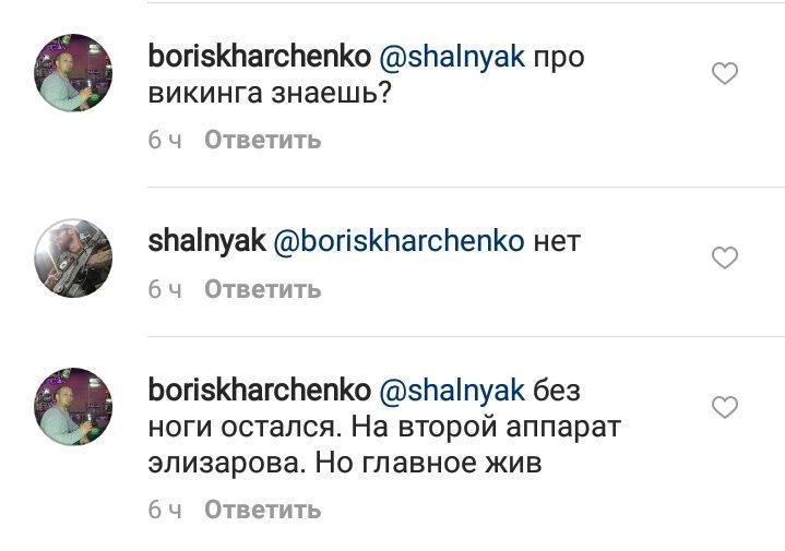 Ситуация на Донбассе остается напряженной: с начала суток зафиксированы 7 обстрелов со стороны боевиков, - пресс-центр штаба АТО - Цензор.НЕТ 5097