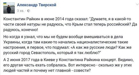 Порошенко подписал указ о праздновании 21-й годовщины Конституции Украины - Цензор.НЕТ 2511