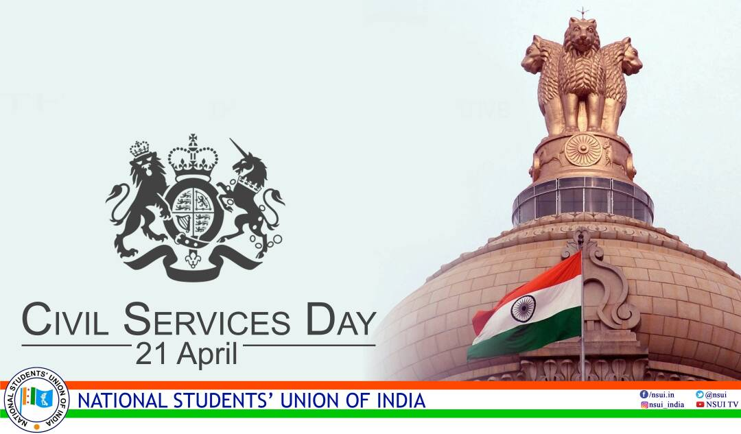 National Civil Service Day - 21 April  IMAGES, GIF, ANIMATED GIF, WALLPAPER, STICKER FOR WHATSAPP & FACEBOOK
