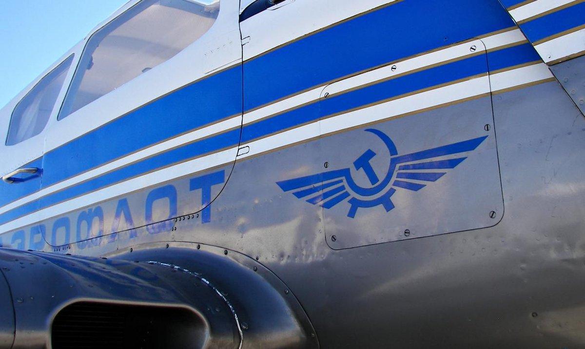 самолёт авиакомпании аэрофлот фото
