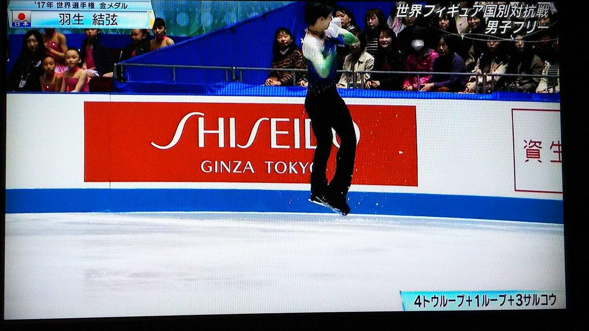 世界フィギュアスケート国別対抗...