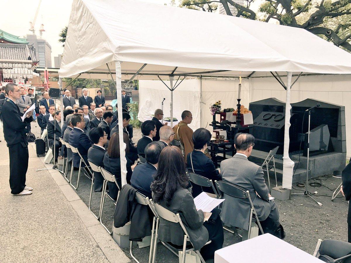 【メガネニュース】本日は上野•不忍池にある眼鏡之碑、建立50周年。 眼鏡に関わる先人の功績を偲ぶ日でした。 https://t.co/9VseTkmOB3