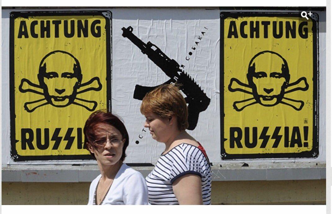 Россия уже ведет гибридную войну в странах Балтии, - Линкявичюс - Цензор.НЕТ 5198