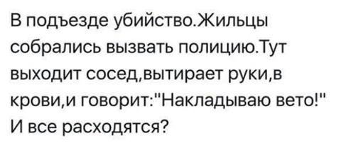 """""""Все бы были удовлетворены, если бы мы гоняли Россию сцаными тряпками по международной арене"""", - Береза о решении суда ООН - Цензор.НЕТ 3161"""