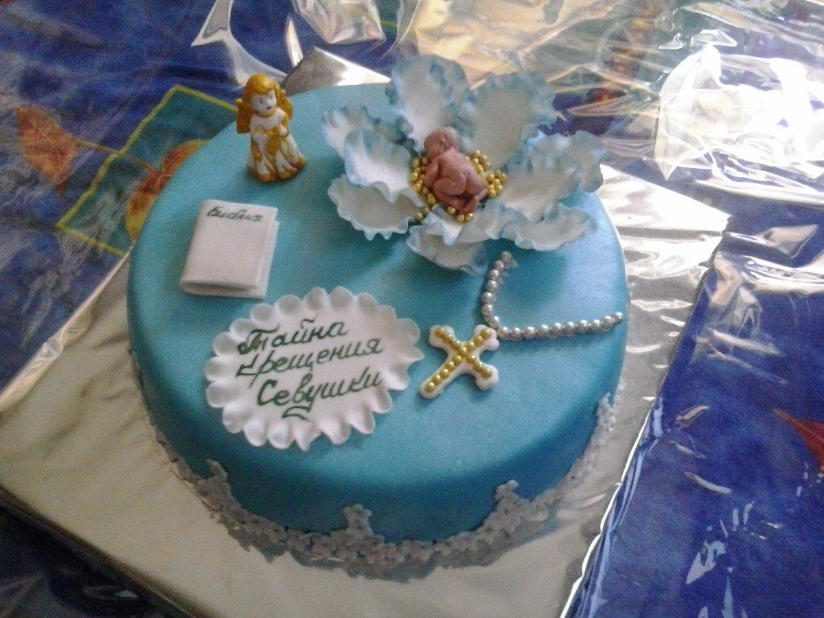 как оформить торт на крестины фото нарисовать зимние морозные