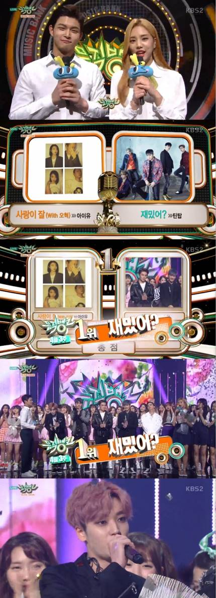 Congrats to TEEN TOP for winning #1 on Music Bank today! Well done boy...