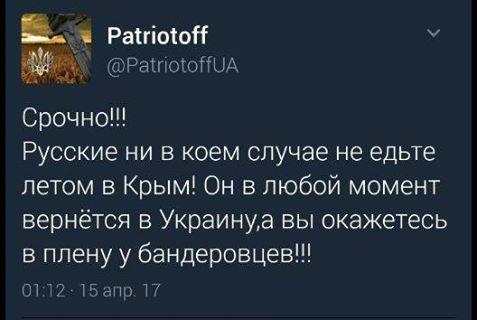 В Крыму прогнозируют потерю урожая фруктов - Цензор.НЕТ 5325