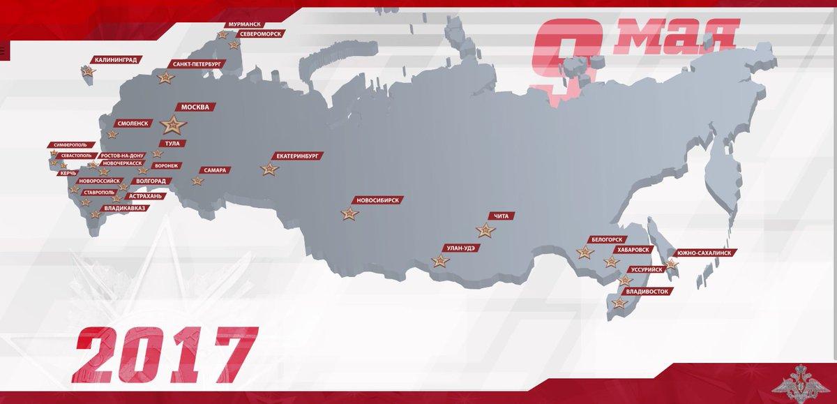 карта россии с крымом подробная 2015