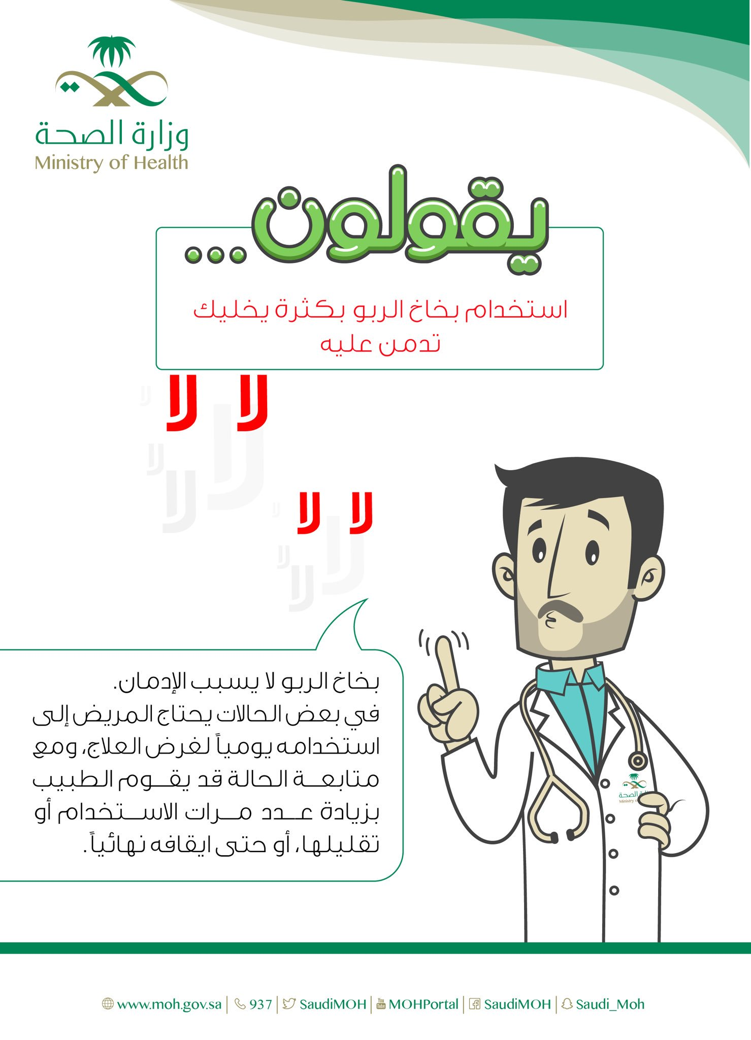 كتاب الصحة النفسية للطفل pdf
