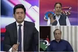 Hum Dekhain Gaay  – 21st April 2017 - Opposition Demands PM Resignation thumbnail