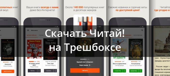 Скачать бесплатно песни новинки 2016 популярные русские веселые