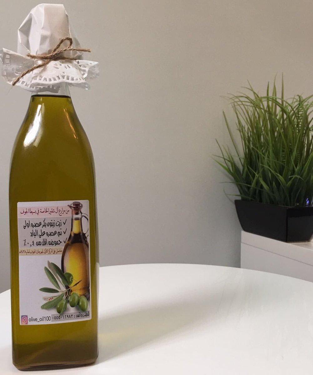 زيت زيتون أصلي Olive Oil100 Twitter