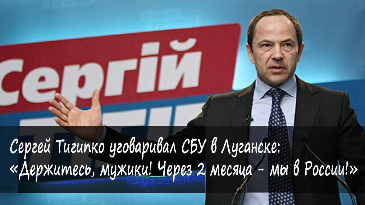 Одесский суд оставил в СИЗО подозреваемого в похищении нардепа Гончаренко - Цензор.НЕТ 3172