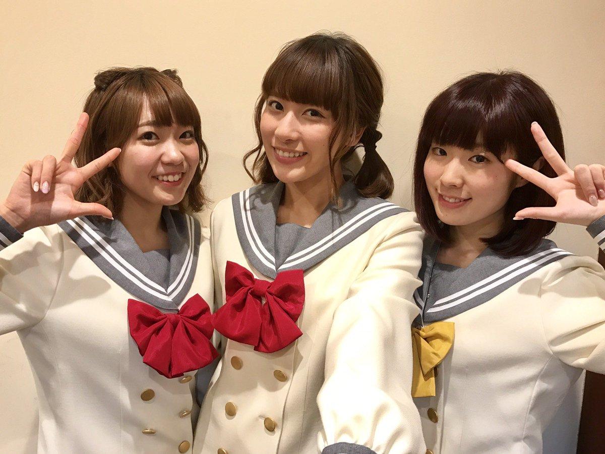 「Aqours浦の星女学院生放送!!!」ご視聴ありがとうございました!次回AZALEAのユニット生配信は5/19(金)20時〜です! lovelive-anime.jp/uranohoshi/new… #lovelive