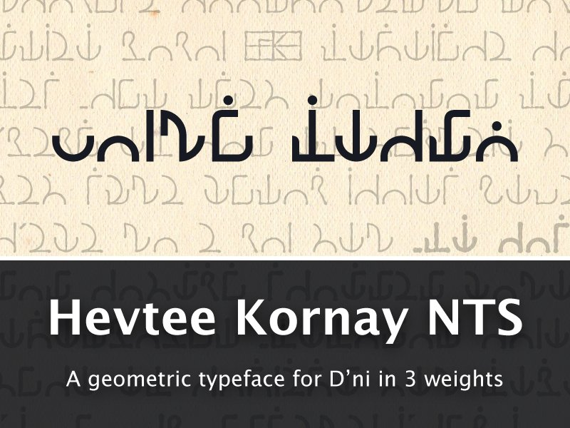 Are you a fan of Myst? I just released a simple geometric typeface for the D'ni language. Pay what you want!  https:// gum.co/XsZeO  &nbsp;   #myst <br>http://pic.twitter.com/h3wQNM3mn3