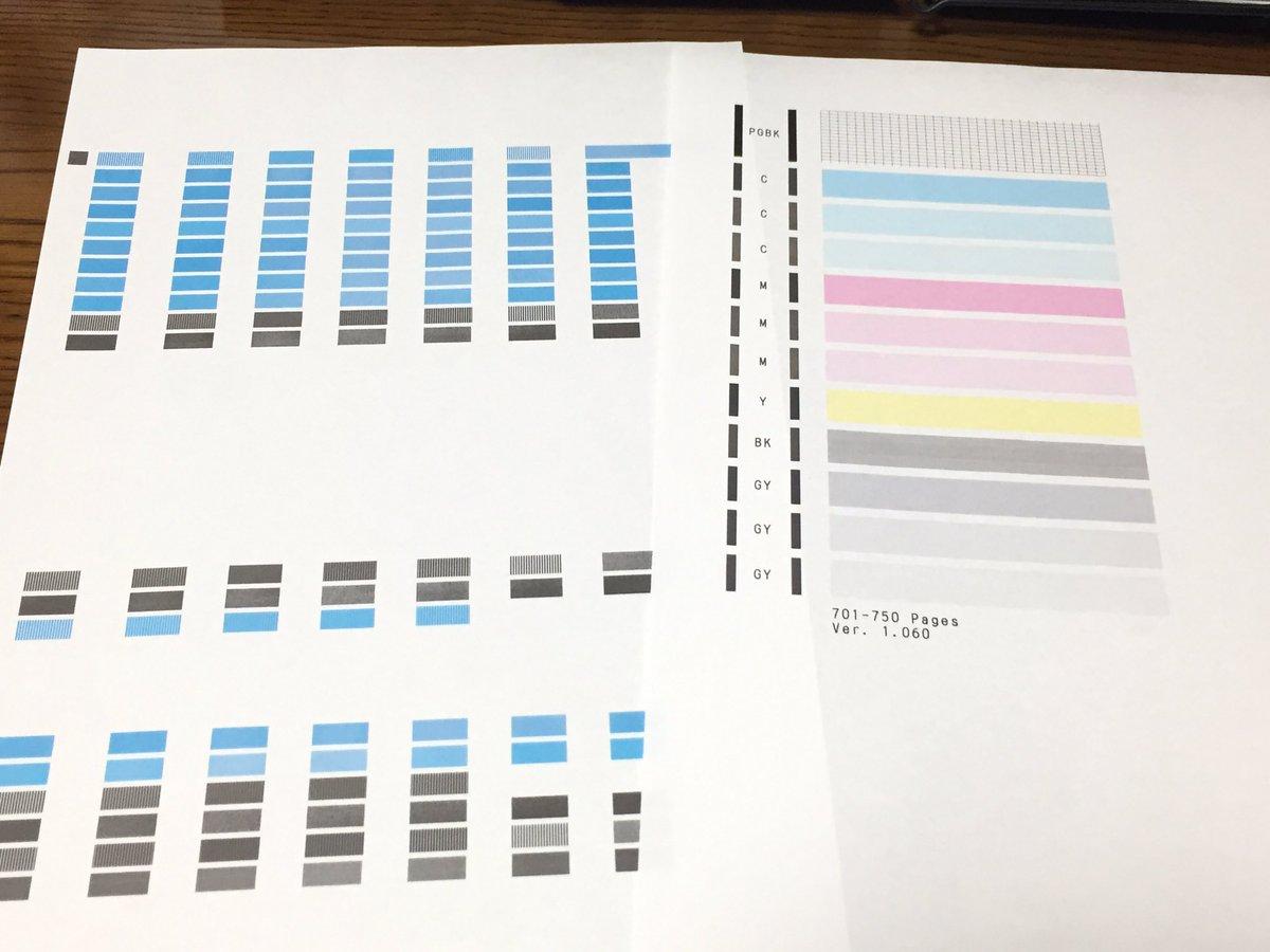 キャノン プリンター pdf 一部印刷できない