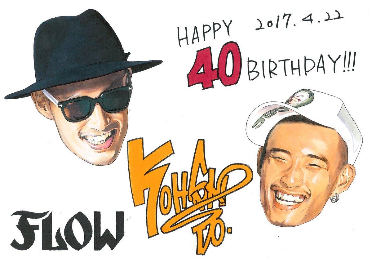 KOHSHIさん誕生日おめでとうございます✨🎉【FLOW】ボーカル『KOHSHI』祝40歳バースデー記念イラスト  この日のために現在と過去で笑顔溢れる表情を合わせて描きました。 デビュー15周年ツアーまであと少し、この先の活動を楽しみにしています!! #26ers