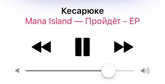 песня луны на русском