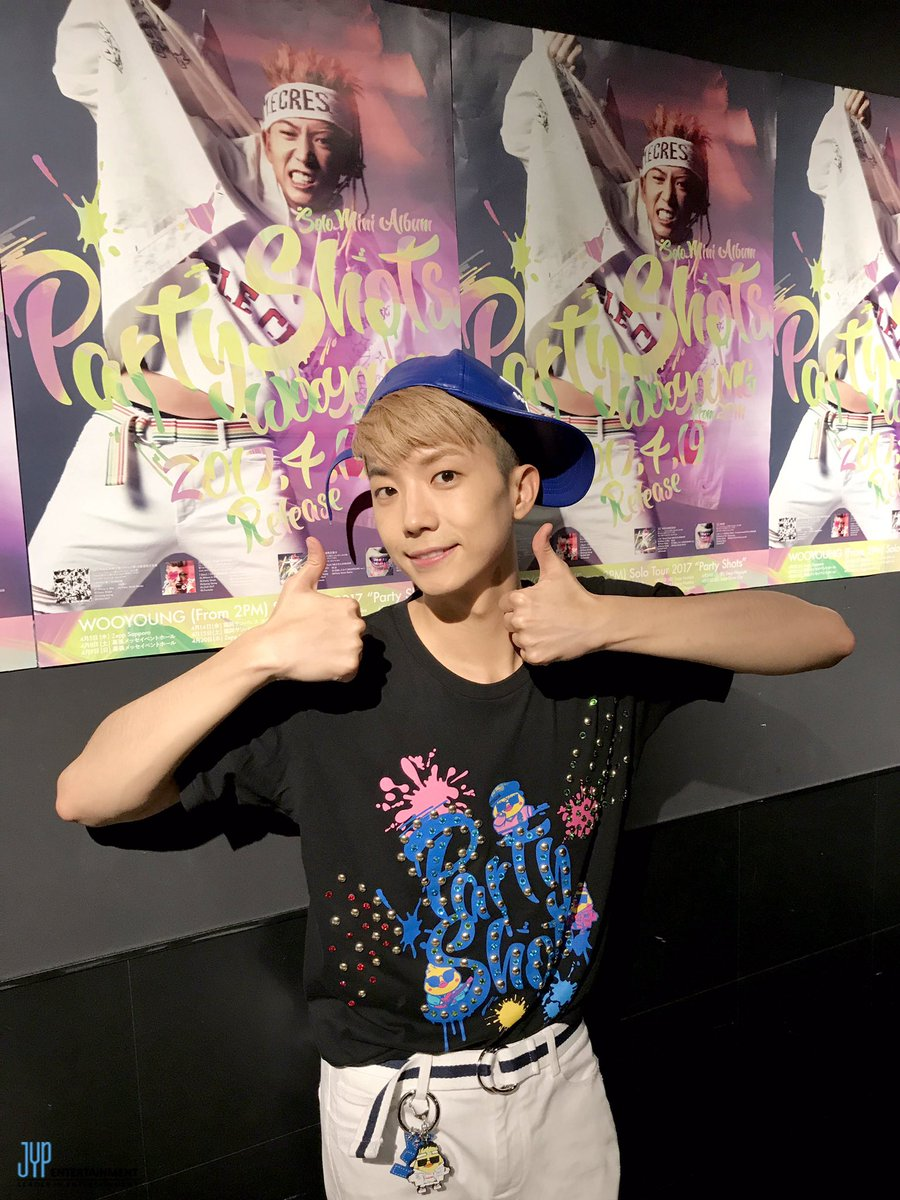 "WOOYOUNG (From 2PM) Solo Tour 2017 ""Party Sho…"