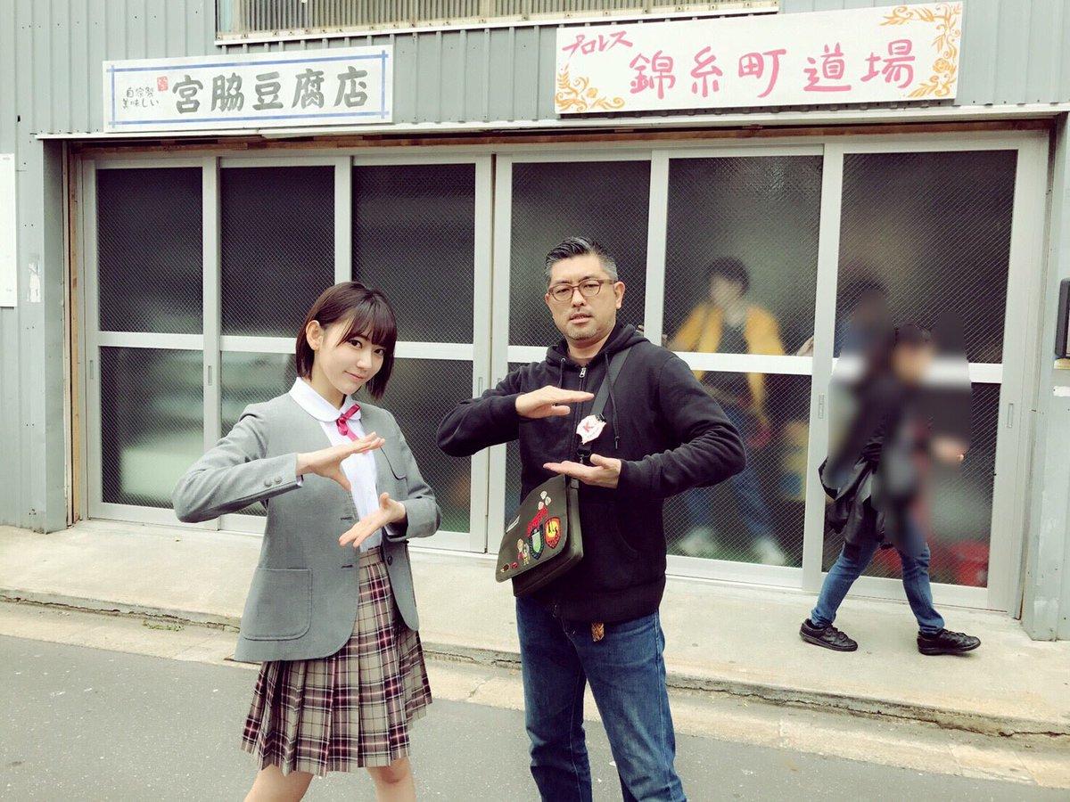 #豆腐プロレス 無事クランクアップしました😭 約半年間、本当に楽しかったです😭関わってくださった全ス…