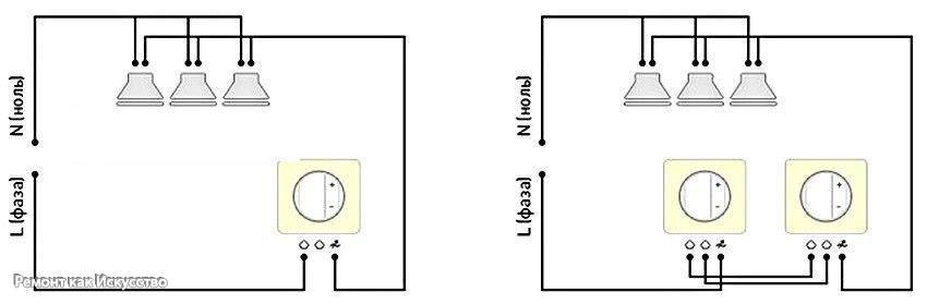 mac 97a6 схема включения для ламп 220в