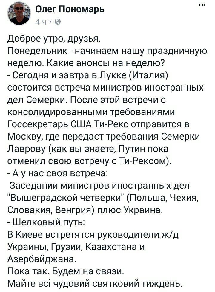Боевики жестоко избили местных жителей в баре Новоазовска: один гражданский умер, более десяти - травмированы, - ГУР - Цензор.НЕТ 4324