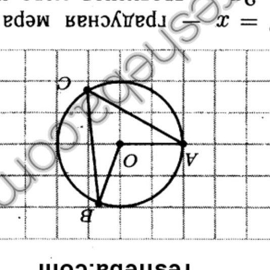 гдз по геометрии анастасян
