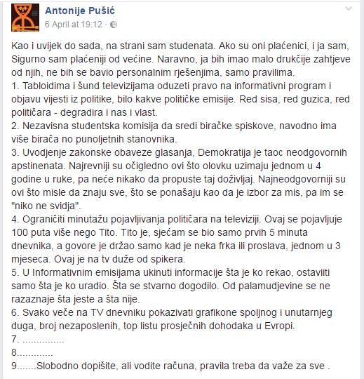 Разни вести од македонија - Page 27 C9Cm8HuWAAExs6V