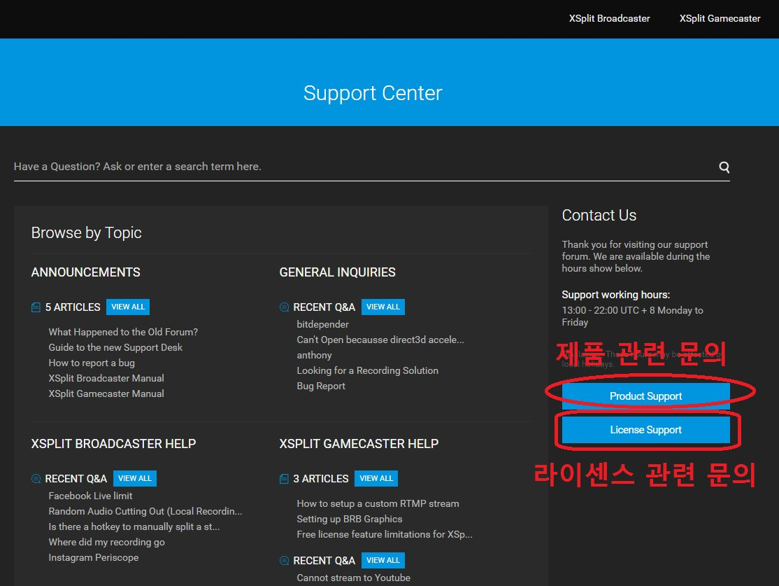 XSplit Korea 엑스플릿 on Twitter:
