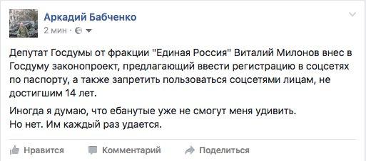 """Оккупанты предлагают """"фильтровать"""" интернет в Крыму: """"есть проработанное технологическое решение"""" - Цензор.НЕТ 7991"""