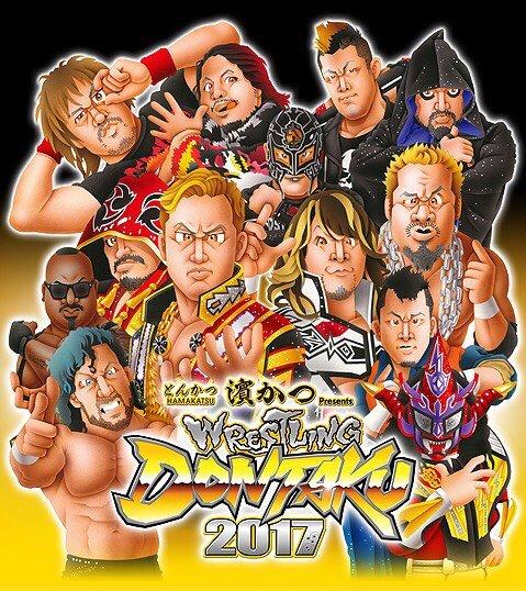 NJPW: Card para a Wrestling Dontaku Tour