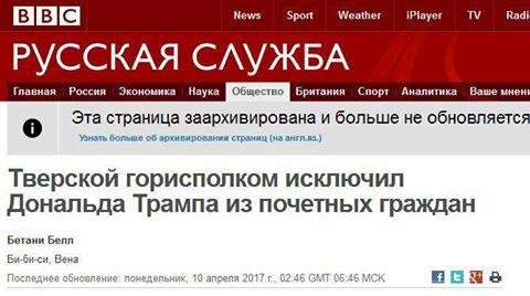 Встречи с Тиллерсоном в графике Путина в настоящее время нет, - Песков - Цензор.НЕТ 7939