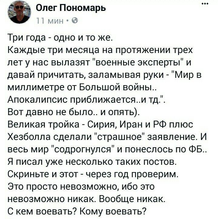 Встречи с Тиллерсоном в графике Путина в настоящее время нет, - Песков - Цензор.НЕТ 7753