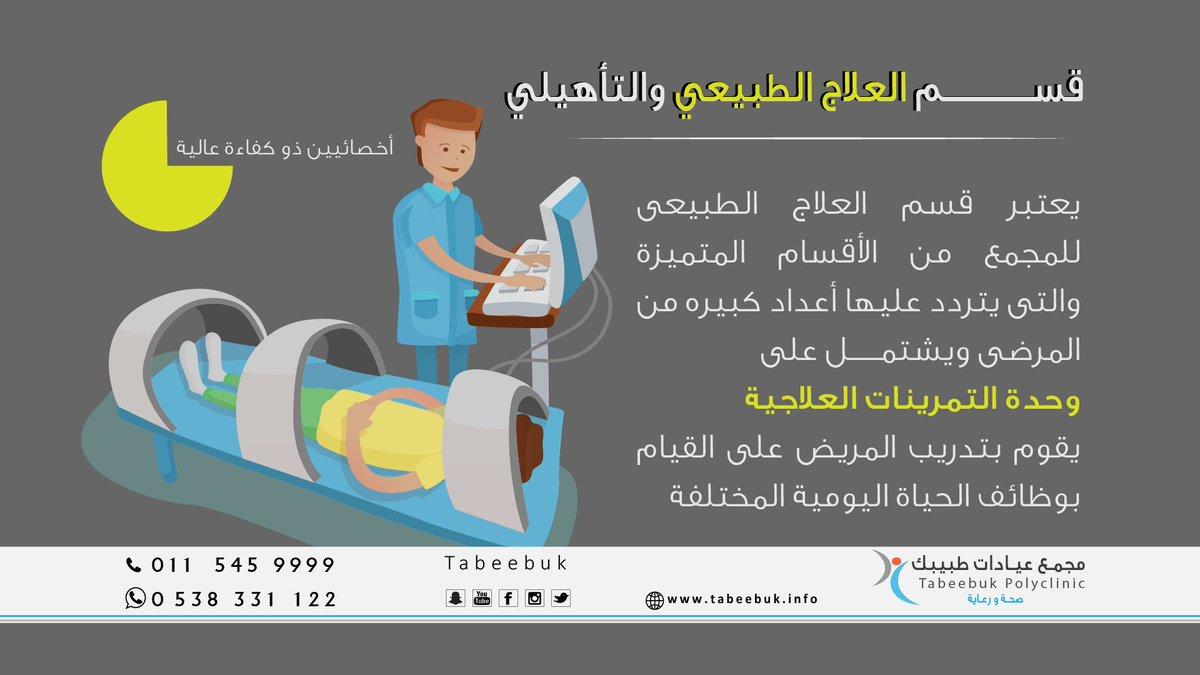 الديسك hashtag on twitter 0 replies 6 retweets 4 likes