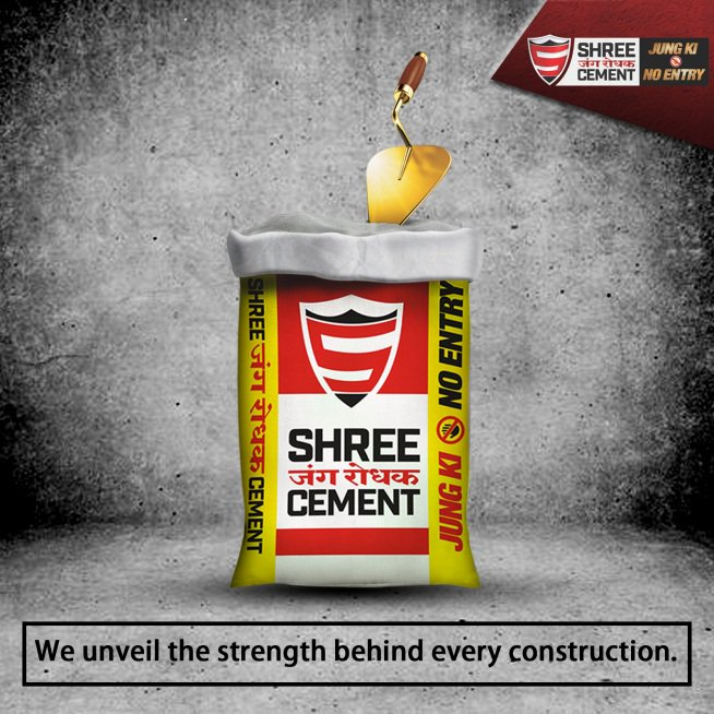 Shree Cement Ltd On Twitter Art Is Permanence Make Your