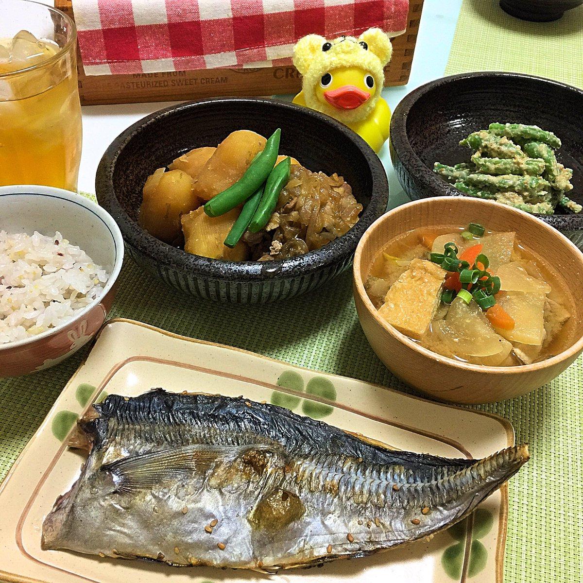 献立 焼き魚