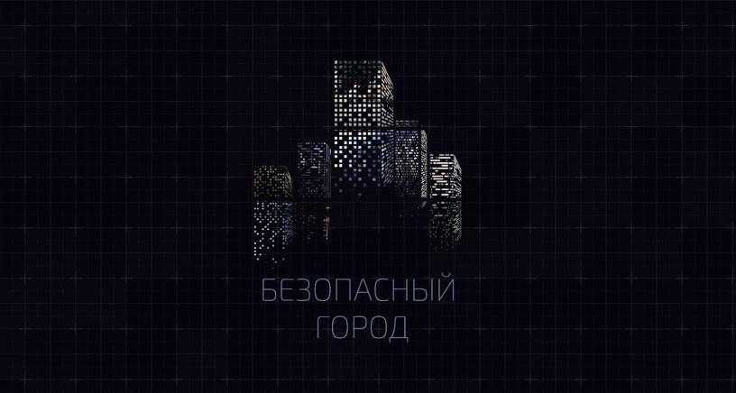 Презентация город герой одесса