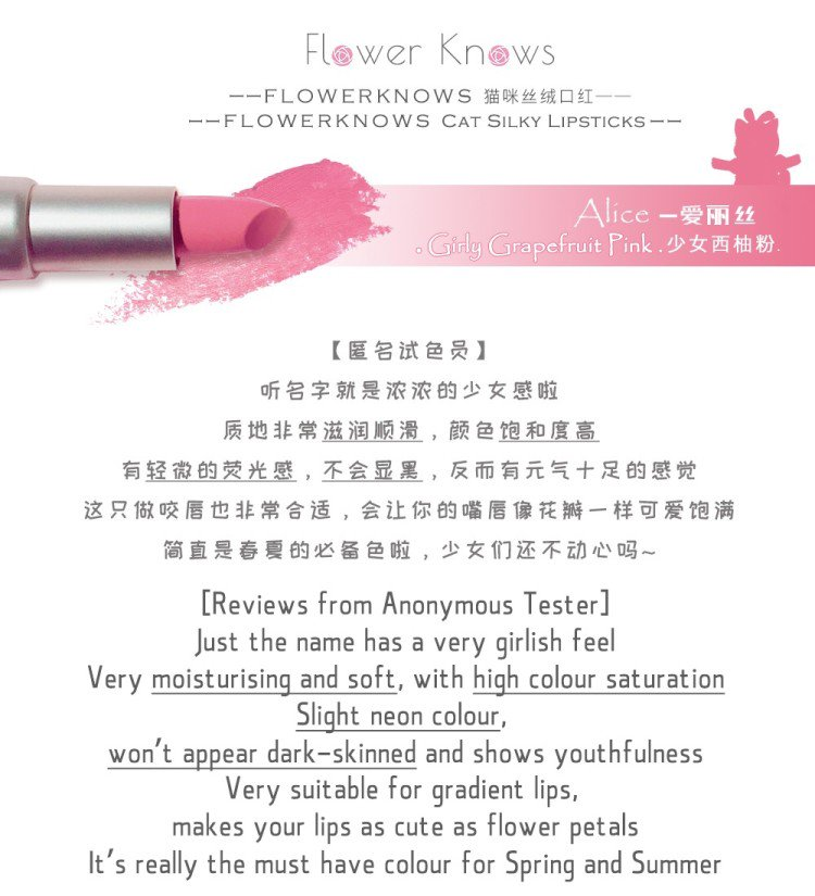 baozihanas makeup on twitter flower knows new products cat silky lipsticks from girlish heart series 1 alice girly grapefruit pink - Girly Pictures To Colour In